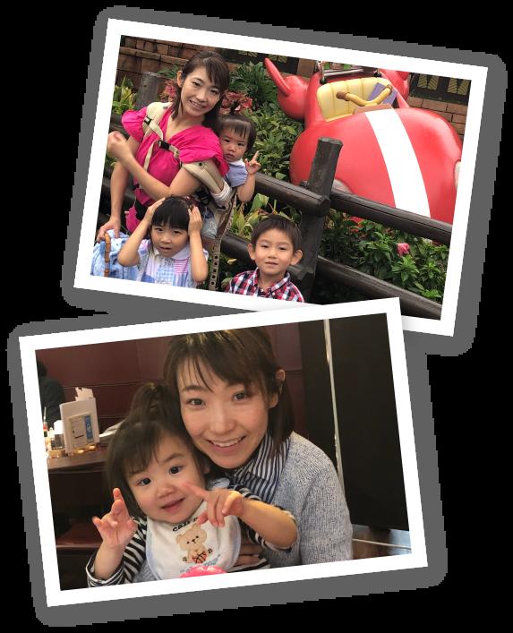 庄司加奈子 家族写真